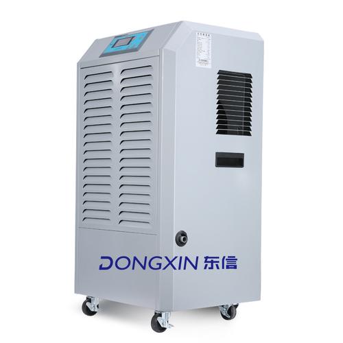 商业除湿机DX-7150D