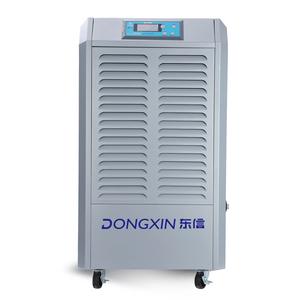商业除湿机DX-790D