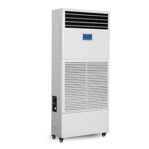 湿膜加湿机SMD-09