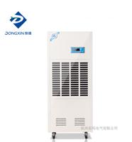 工业除湿机CFZ-8.8H