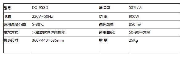 QQ截图20171220195053.jpg