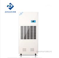 工业除湿机CFZ-10H