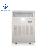 湿膜加湿机SMD-15