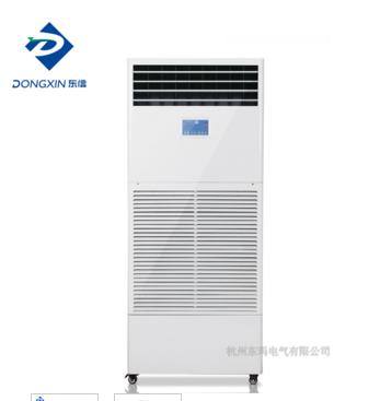 湿膜加湿机SMD-12