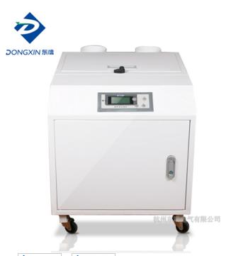 超声波加湿机ZSD-40Z